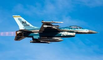 影》美F-16攔截闖入禁區西點軍校小飛機 驚動紐約客