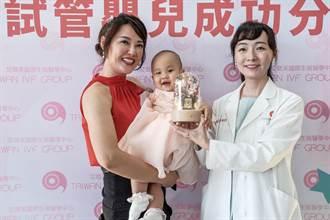 「試管嬰兒補助」上路 生殖醫學中心諮詢量成長3成