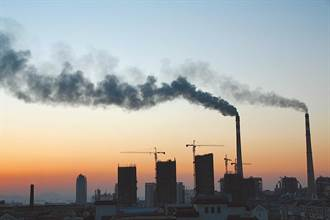 廈門產權交易中心發布碳中和發展力指數