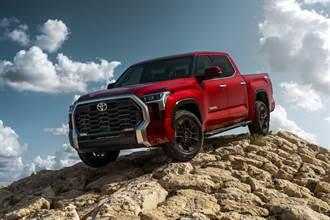 棄V8轉油電 Toyota新世代全尺寸皮卡Tundra發表