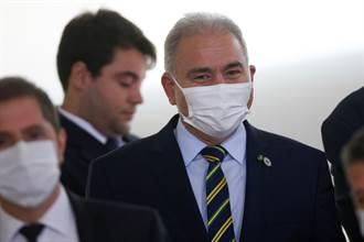 陪波索納洛赴紐約聯大演說 巴西衛生部長會後確診