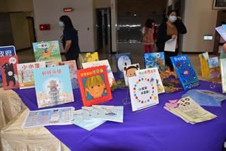 苗栗縣推廣0至5歲幼兒閱讀繪本  啟動「愛閱逗陣行」