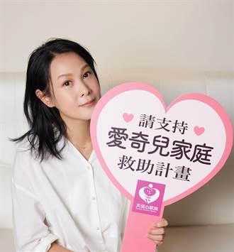 劉若英疫情後投身公益 自剖這輩子最勇敢的事就是當媽