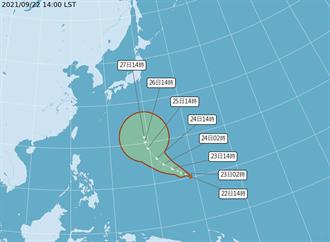 準颱風「電母」周六前生成 最新路徑曝光 這天起降雨機率高
