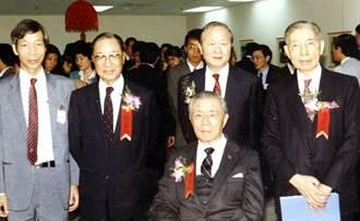 史話》俞國華說動王永慶──台積電崛起的祕密(一)