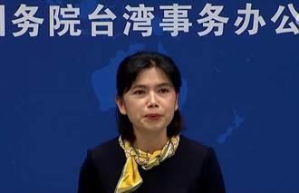 蔡政府批禁釋迦蓮霧是「政治打壓」 國台辦:煽動兩岸對立
