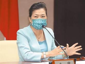 台灣已申請加入CPTPP 經長王美花23日對外說明