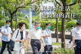 黃珊珊:中央一直沒開放醫療院所、民眾自費做新冠抗體檢測