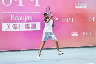 網球》遭對手「甜蜜復仇」 陳冠守OPI盃無緣雙料冠軍