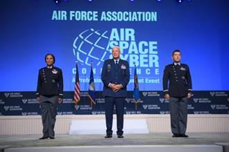 美國太空部隊迎來相當科幻的制服