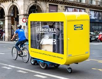 台灣怎麼沒有?IKEA打造行動睡眠車只有這一國睡得到