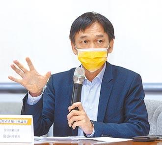 投信投顧公會理事長張錫:讓受害名人 做反詐騙推手
