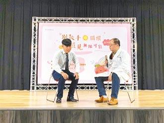 壓力遽增 台北學生自殺年輕化