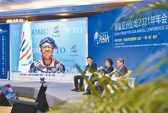 陳瑞隆:WTO面臨3大困難 台需另謀出路