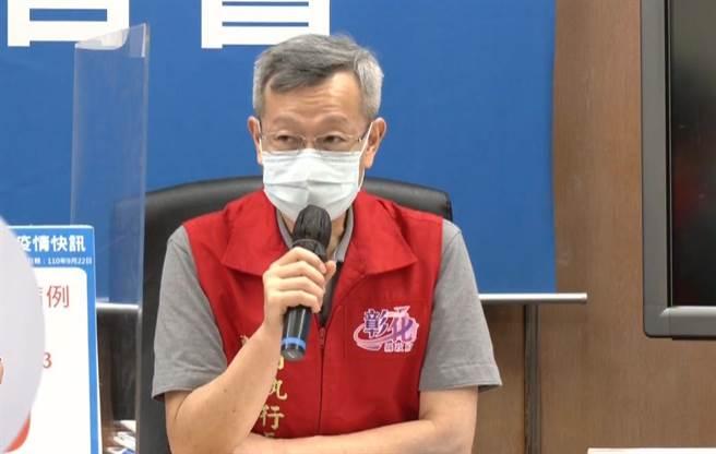 彰化縣衛生局長表示確診個案停留彰化,接觸者24人都已經匡列,採檢都是陰性。(吳敏菁攝)