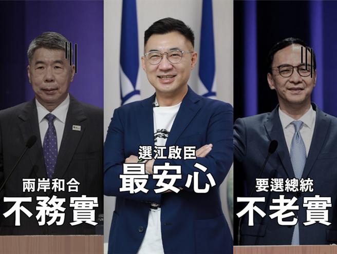(圖/取自「力挺中天新聞」FB社團)