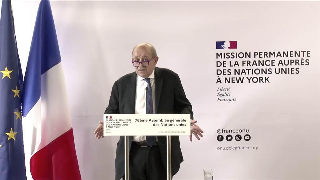 法國外長勒德里安不只痛批美英「在法國背後插刀」,甚至還在紐約的聯合國大會上呼籲歐洲國家要「認真思考與美國的同盟問題」。(圖/美聯社)