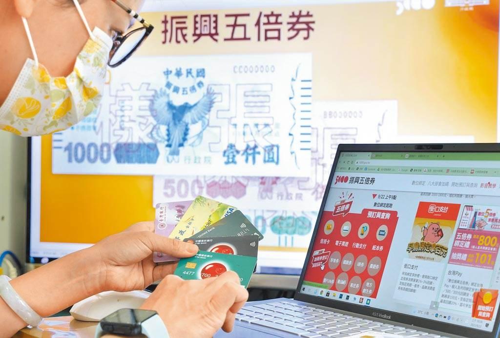 根據經濟部統計,截至今(23日)上午10點,已有超過263萬人數位綁定。(陳俊吉攝)