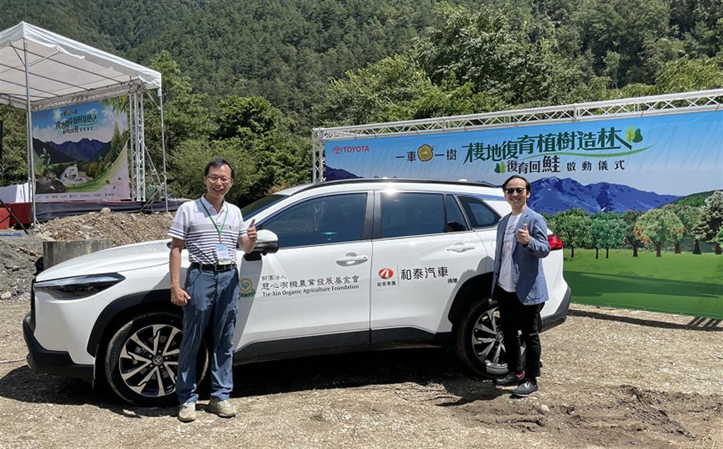 和泰汽車捐贈TOYOTA COROLLA CROSS油電旗艦版予慈心有機農業發展基金會,作為一車一樹植樹造林工作車輛,持續守護台灣海岸線與物種棲地生態。(圖/TOYOTA提供)
