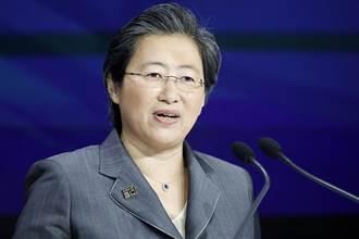 超微台裔總裁兼執行長蘇姿丰 出任拜登科技顧問
