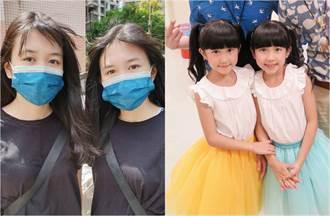 15歲童星「樂樂媃媃」接種BNT 雙胞胎姊妹打完差別反應曝光