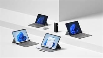 Windows11量身打造 微軟一口氣推5大新品
