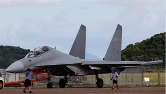 陸殲-16D已服役 珠海航展將首秀電戰殺器