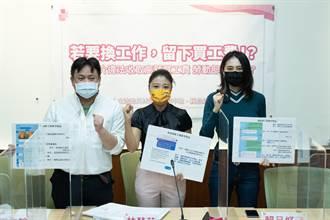 移工轉職被要求付贖身費 綠委:莫讓台灣成奴工之島