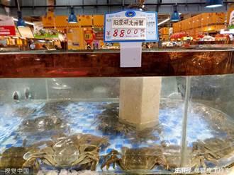 陸媒:「紙螃蟹」氾濫發行兌換難 需要繫牢監管之繩