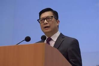 香港保安局長警告市民:雙十節勿做出把台灣分裂出去的行為
