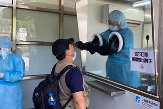 金門機場10月放寬快篩條件 持PCR陰性證明或接種2劑疫苗可免篩