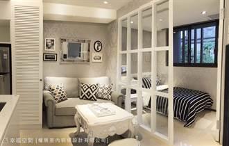 【好宅特輯】9坪輕古典浪漫寓所,把握設計關鍵讓空間潛能最大化!