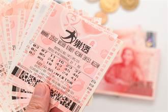 秋分來了財運跟著旺 7生肖有機會抱走大樂透2.7億