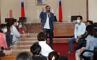 朱立倫訪國民黨團 29藍委力挺喊凍蒜