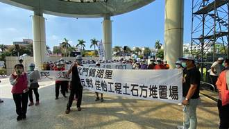 反對設土資場 百餘名北門錦湖里鄉親今到台南市議會陳情