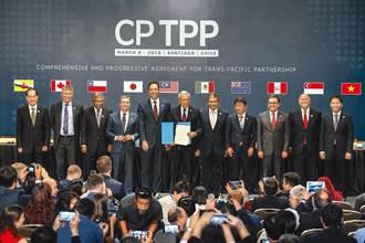 奔騰思潮》解析台灣申請加入CPTPP(劉大年)