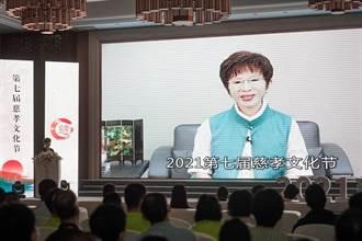杭州「慈孝文化節」開幕 洪秀柱:慈孝文化值得奉行、發揚