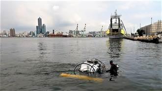中山科研水下載具 完成載人航行測試