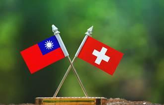反對北京打壓 瑞士國會議員計畫進口台灣蓮霧