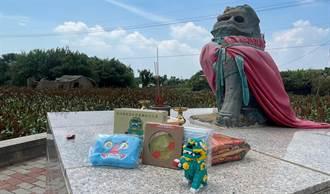 尋找風獅爺 金門主題文化季歡迎大家一起來