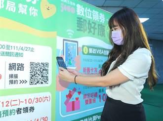 郵局金融卡綁台灣Pay有資安問題?OTP驗證碼外洩引爭議