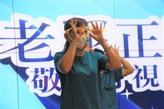 台東敬老好視力 為60歲以上長者配老花眼鏡
