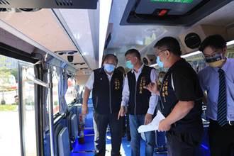 中市再添大型復康巴士今啟用 首發車巡遊社福據點