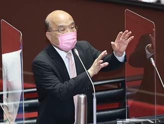 親自約見輝瑞、BNT爭取疫苗?蘇貞昌允諾:有需要我絕不推諉