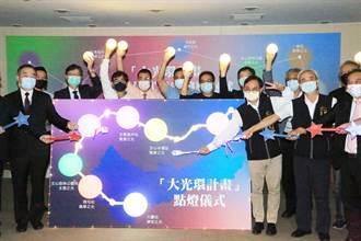 「大光環計畫」啟動  7捷運站體以不同色系點亮台中