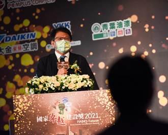 潘孟安獲頒國土建設特別貢獻獎 屏東奪下9座國家卓越建設獎