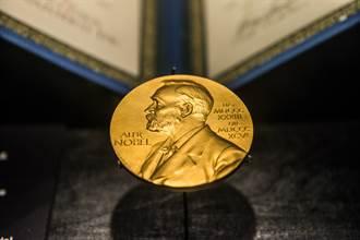 諾貝爾頒獎典禮 連續第2年線上舉辦