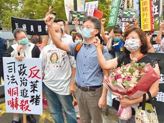 蘇偉碩拒到庭 坐等檢方來拘