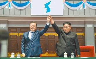 文在寅籲結束韓戰 盼盡快重啟對話