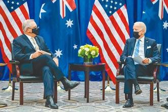 美澳、美英領袖會面 避談潛艦風波